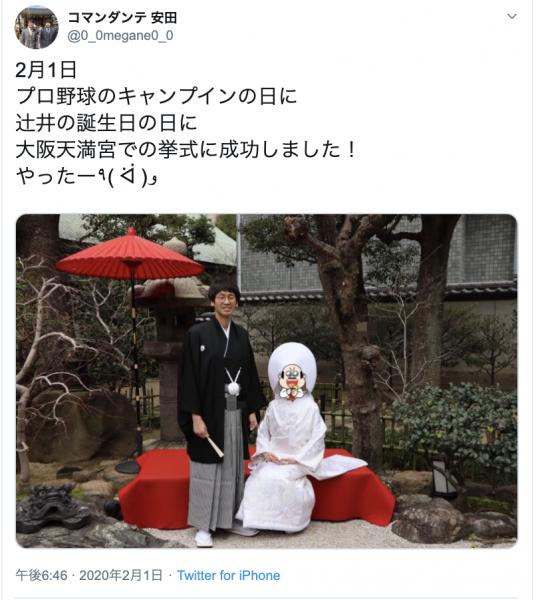 コマンダンテ安田の結婚写真