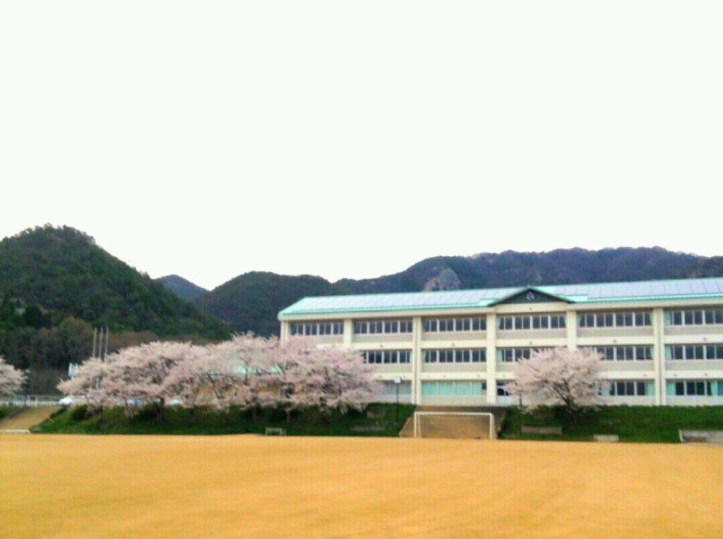 和気中学校